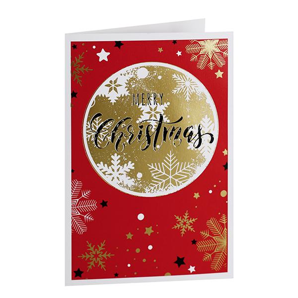 Weihnachtskarte Goldene Weihnachtskugel