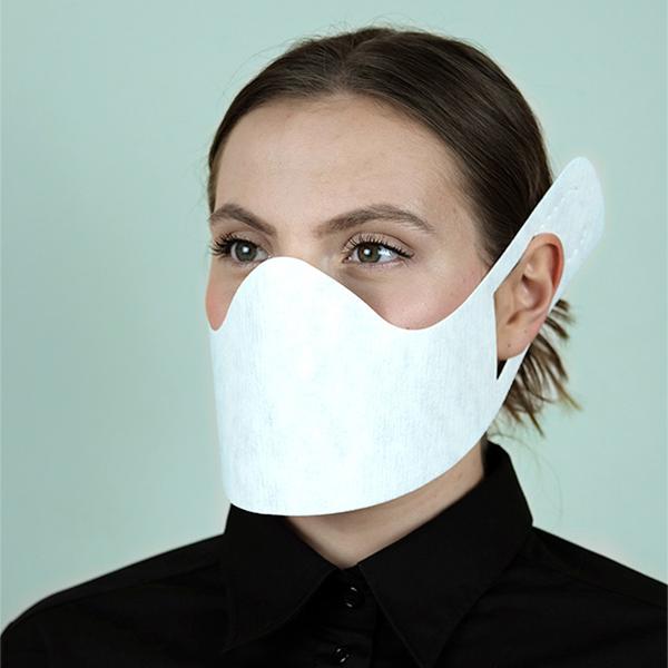 HaMuNa® Care Einweg-Mund- und Nasenbedeckung